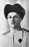 Генерал Скоропадский