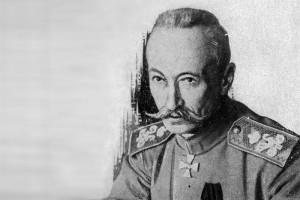 Генерал Алексей Алексеевич Брусилов