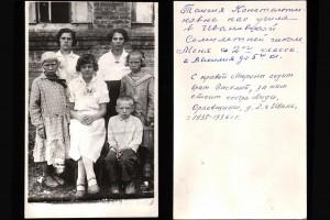 На фото — учительница Ивановской школы Таисия Константиновна, начало 50-х годов. Фото из архива Н.М. Головина.