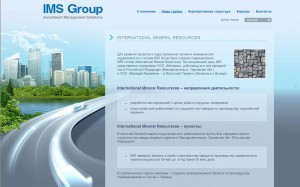 Страница сайта компании IMS Group, июль 2011 года.