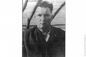 Александр Митрофанович Баринов