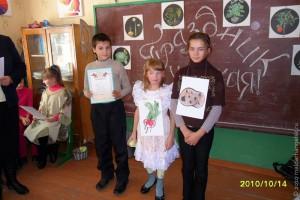 Праздник урожая в Протасовской школе