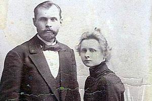Супруги Захарьевы — Захарьев Илья Николаевич и Захарьева (Самсоненко) Анна Глебовна