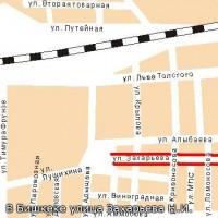 В честь Захарьева Н.И. названа одна из улиц столицы Киргизии Бишкека (бывшего г. Фрунзе)