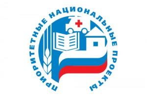 Официальный логотип Национальных проектов России.