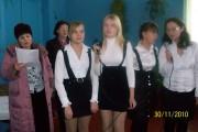 Всем залом исполнили песню «Школьные годы».