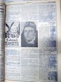 Районная газета «Звезда» № 31 (6161) от 13 марта 1986 года
