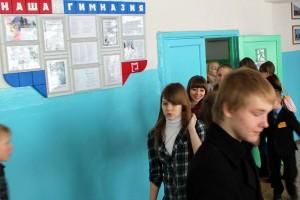 Малоархангельская средняя школа.
