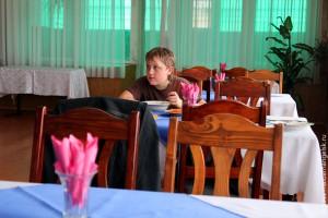 Ресторан Ливадия.