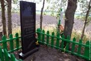 Памятный знак на захоронении в д. Алисово. На заднем плане виден крест с фамилией Тюренковой З. А.