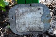 Старая табличка на могиле Тюренковой З. А.