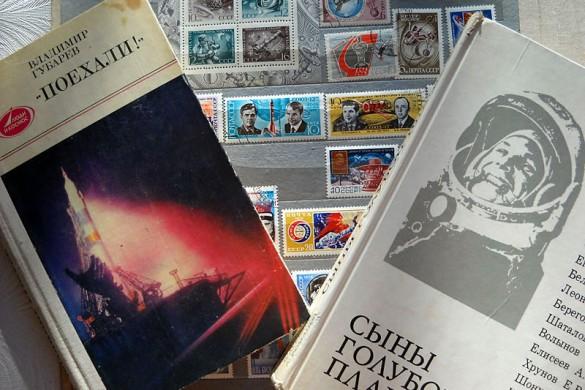 Книги о космосе.