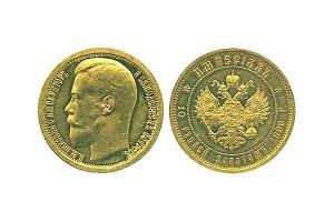 На аукционе «Коллекционные русские монеты и медали» (10.10. 2009) империал 1896 года продан за 5,5 млн. руб при старте 4 млн.