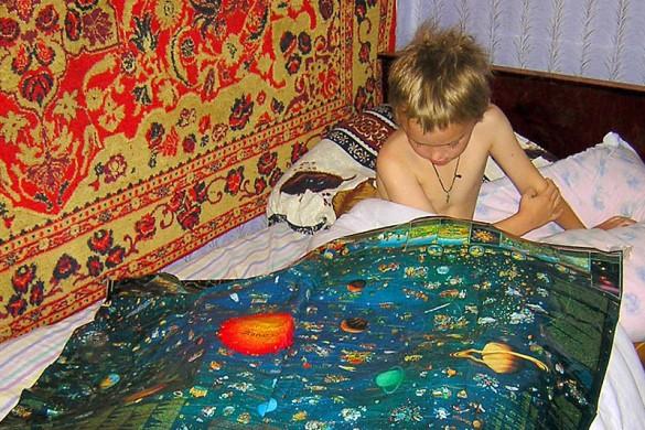 Изучение карты звёздного неба — важная часть подготовки осмотра звёзд.