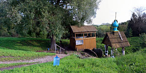 Панорама Андреевского колодца (Колпнянский район). Нажмите на изображение, чтобы перейти к осмотру (откроется в новом окне).