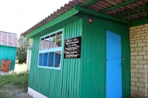 Здание школы в Легостаево.