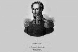Генерал-майор Михаил Мацнев (портрет из Военной Галереи Зимнего дворца, мастерская Д. Доу)