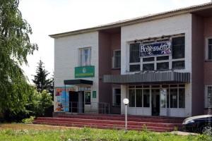 Дом Быта в Малоархангельске.