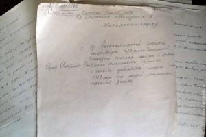 И. Н. Конев написал эти воспоминания к 30-летию Курской битвы для Музея боевой и трудовой славы в Малоархангельске.