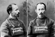 Феликс Дзержинский в царской тюрьме.