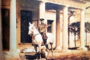 Генерал В. В. Скарятин (фото конца XIX века).