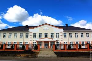 Малоархангельская средняя школа № 2 после капитального ремонта. Август 2011 года.