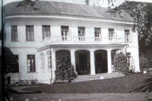 Усадьба Скарятиных. Левое крыло усадебного дома, фото начала XX века.