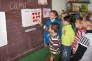 Ученики Протасовской школы против курения.