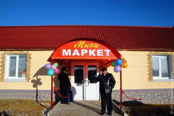 В  д. Покровское райпо открыло магазин самообслуживания.