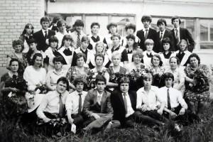 Школьники 1984 года.