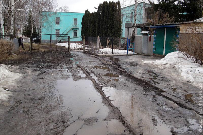 Дорога к детскому саду в Малоархангельске.
