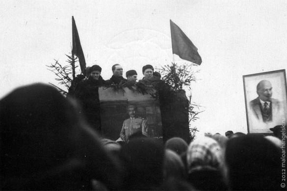 Митинг в Малоархангельске, старое фото.
