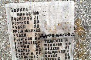 Дауренбеков Досмагамбет.