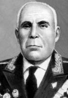 Генерал-майор Андраник Абрамович Казарян.