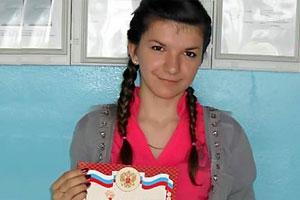 Маргарита Гончарова с дипломом первой степени.