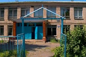 Губкинская школа.