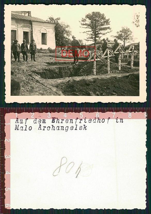 Немцы хоронят своих солдат в Малоархангельске. Июль 1942 года.