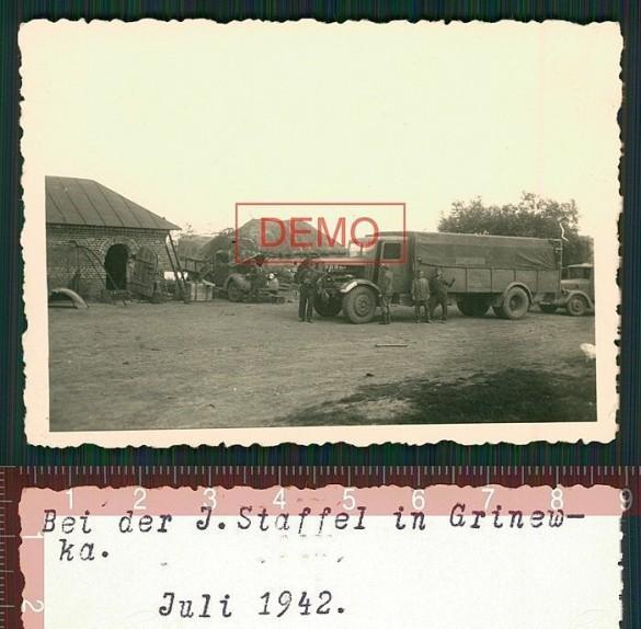 В Гринёвке, 1942 год, июль.