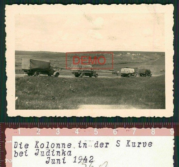 Дорога около Юдинки. Колонна грузовиков.