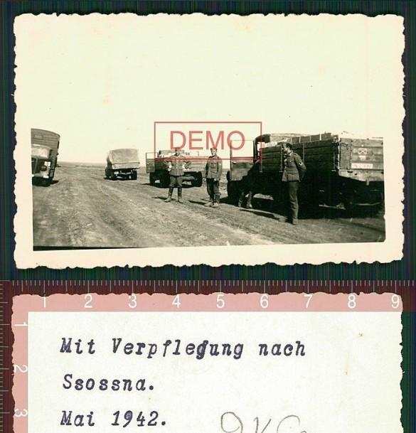Машины с продовольствием у реки Сосны. Май 1942 года.