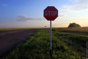 Дорожный знак Проезд без остановки запрещён.