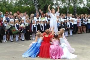 Праздник в гимназии Малоархангельска.