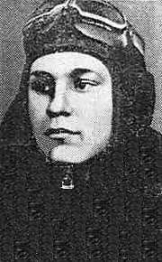 Федяков Иван Лаврентьевич.