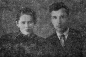Женя Ливенцева с мужем. Фото 1947 года.