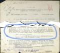 Приказ № 03/Н от 30 сентября 1943 года.