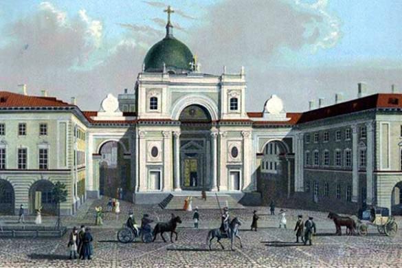 Костел Святой Екатерины в С-Петербурге.