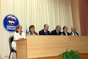На конференции Малоархангельского Местного отделения Партии «ЕДИНАЯ РОССИЯ».
