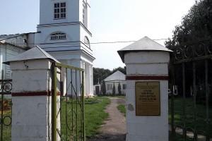 Архарово. Свято-Покровская церковь. 2013 год.
