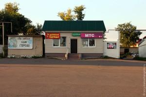 Центр Малоархангельска, 2013 год.