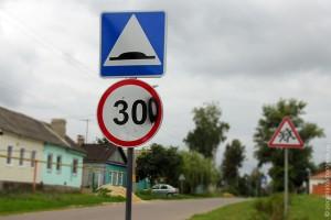 Дорожный знак на улице Ленина.